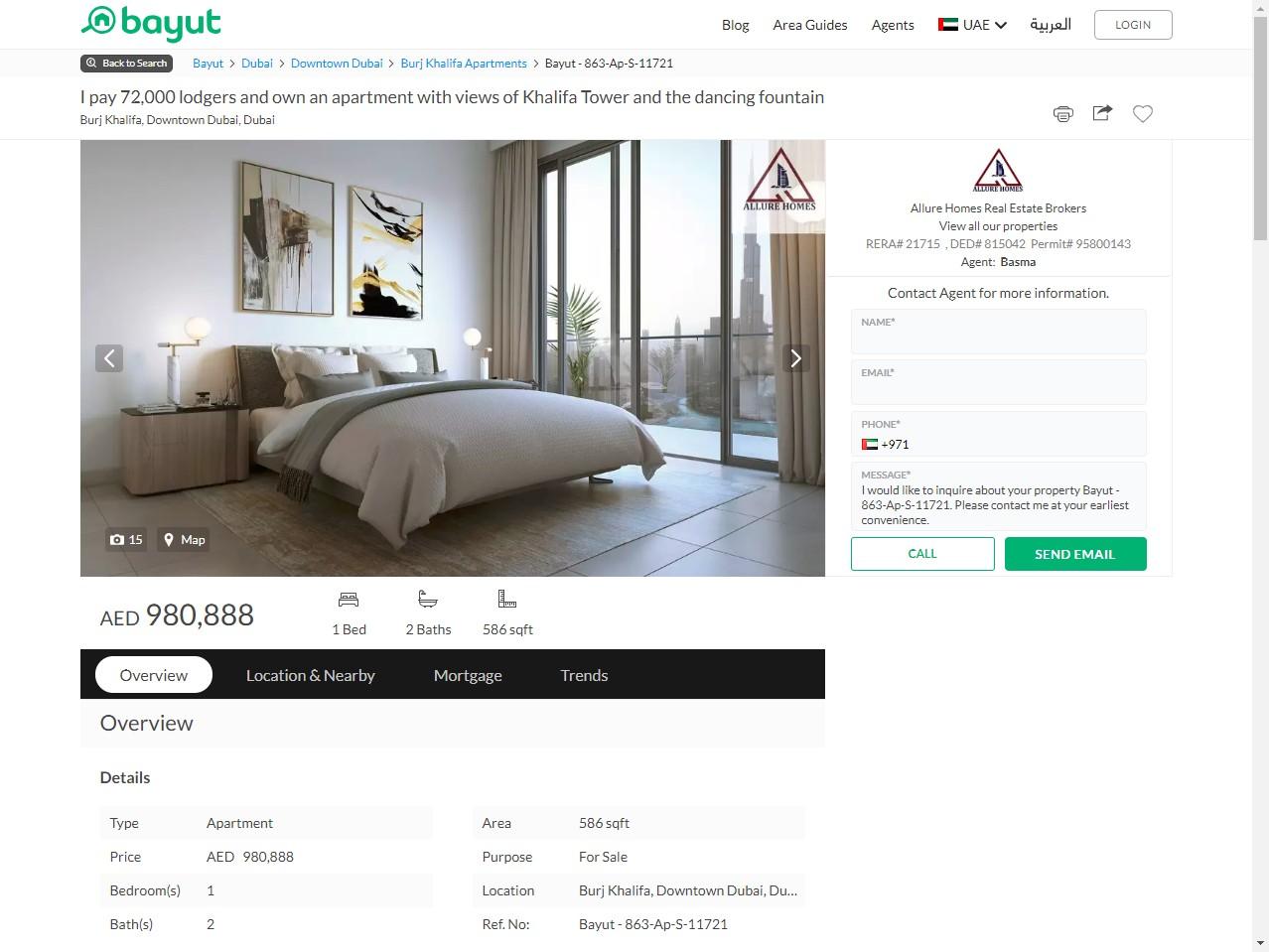 ブルジュハリファ値段一番安い部屋